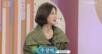 """영화감독으로 돌아온 추상미 """"유산 충격으로 영화 연출 공부 시작"""""""