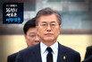 문재인 현충원 참배…이승만·박정희·김대중·김영삼 전 대통령 순