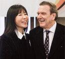 #총리와 통역사 #로맨틱 슈뢰더 #서울에서 결혼발표