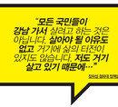 장하성 실장 '강남 발언'과 8번째 부동산 대책
