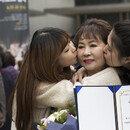 세상에서 가장 아름다운 졸업식