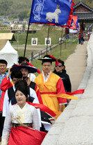 조선 성곽 걸으며 과거로…전라 병영성 축제