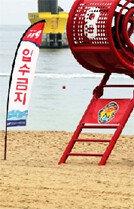 '입수금지' 태풍에 묶여있는 물놀이기구들