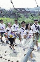 임진각 철책길 걷는재외동포 학생들