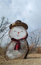 통나무 눈사람