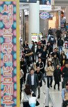 설 연휴 앞두고북적이는 인천공항