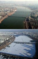 포근한 겨울얼지 않는 한강