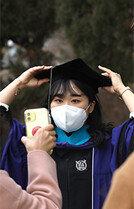 서울대 졸업식 취소한산한 교정