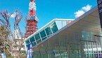 도쿄타워 200m옆 도심 수소충전소… '수소 사회' 내달리는 日