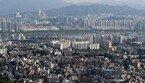 '위약금 1억 주겠다'…급등하는 집값에 집주인 '계약 파기' 여전