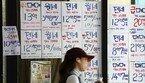 """서울시민 10명중 1명 """"9월 우리 집값 매우 올랐다""""…'높아짐'은 55.4% 응답"""