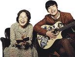 데뷔 53년, 대배우의 원숙미