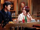 웃기지만 진부한 한국식 로맨틱 코미디의 맛