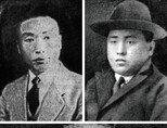 소춘 김기전, 소파 방정환, 카를 마르크스(위 왼쪽부터 시계 방향으로). [사진 제공=동아DB]