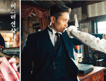 tvN 드라마 '미스터 션샤인'에서 유진 초이 (이병헌 분)와 고애신 (김태리 분)이 복면했을 때 얼굴을 서로 확인하는 장면(오른쪽)과 그 시대적 배경을 '낭만의 시대'로 규정한 포스터. [사진 제공·CJ ENM]