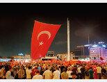 군부 6시간 천하 끝 터키 대통령 자작극 논란