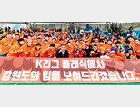 오프시즌 '단독 드리블' 강원FC