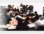 예과 2년, 취업용 본과 4년…, 대학 인문계열 6년제?