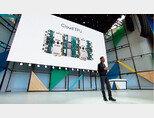 인공지능 경쟁  결국은 하드웨어!