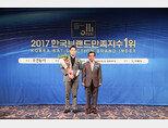 [2017 한국브랜드만족지수1위] 맞춤형 레이저 제거 시술, 플러스후의원