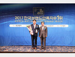 [2017 한국브랜드만족지수1위] 친환경 콘크리트폴리싱 브랜드, 에코물산