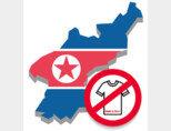 북에서 만든 'Made in China' 中 통관 거부로 대란
