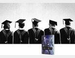로스쿨 개혁을 가로막는 침묵의 카르텔