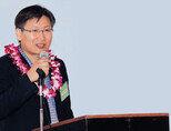 """""""한국의 민주화 성취, 제3세계 국민에게는 희망의 상징"""""""