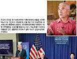 기후변화와의 전쟁 선포한 아노테 통 키리바시 대통령