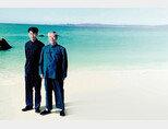 시중쉰 전 국무원 부총리(오른쪽)가 1978년 아들 시진핑(현 국가주석)과 함께 하이난성을 방문했을 때 모습.[베이징 뉴스]