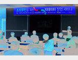 11월 7일 서울 중구 대한상공회의소에서 열린 동아일보사 주최 '소상공인을 위한 빅데이터 창업 세미나' 1차 현장.[김형우 기자]