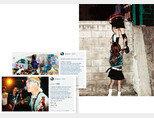 유진정 작가의 'SEOUL PUNX'에 실린 사진들. [유진정 인스타그램]