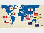 CPTPP에 참여하는 아태지역 11개국.