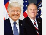 도널드 트럼프 미국 대통령.(왼쪽) 마이크 폼페이오 미국 국무장관 내정자.