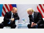 도널드 트럼프 미국 대통령(오른쪽)과 블라디미르 푸틴 러시아 대통령이 지난해 G20 정상회의에서 회담하는 모습. [러시아 크렘린궁 온라인 사이트]