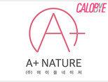 다이어트 보조식품 브랜드, 칼로바이