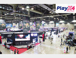 PlayX4 행사장 모습. [지호영 기자]