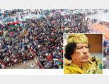 리비아 국민이 반카다피 시위를 하고 있다(위). 무아마르 알 카다피 전 리비아 국가원수.