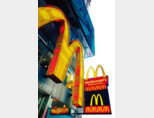 미국 뉴욕 타임스스퀘어에 있는 맥도날드 간판. [shutterstock]