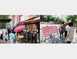 경기 성남시 분당구 야탑동 상가 거리(왼쪽). 7월 17일 성남시 수정구 이마트 성남점 앞에서 성남마더센터 추진모임은 아동수당 지역상품권 지급 찬반 설문조사를 했다. 90% 이상이 '현금을 선호한다'고 응답했다. [사진 제공 · 성남마더센터 추진모임]