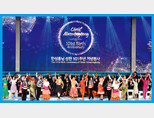 2019 화합과 평화 메시지 전한 '세계문화축제'