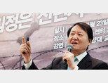[원대연 동아일보 기자]