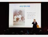 2월 27일 오전 8시 백범김구기념관에서 김형오 전 국회의장이 청년 김구에 대해 특강하고 있다. [박해윤 기자]
