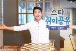 김희진의 '어서와! 마술은 처음이지?'