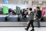 4차 산업 혁명 미래 엿본다 .. 한국전자산업대전 개막