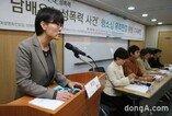 '남배우A 성폭력 사건' 피해 여배우 편지 대독