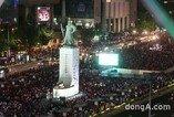 """[화보]당신의 밤은 낮보다 아름답다 """"대한민국~"""""""