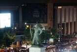 붉게 물든 광화문 광장 '대한민국~'
