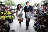 """김부선·강용석 """"이재명 법의 심판 받게할 것"""""""