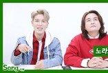 [송터뷰] 노라조가 뽑은 인생 노래는? (노라조 ②편)